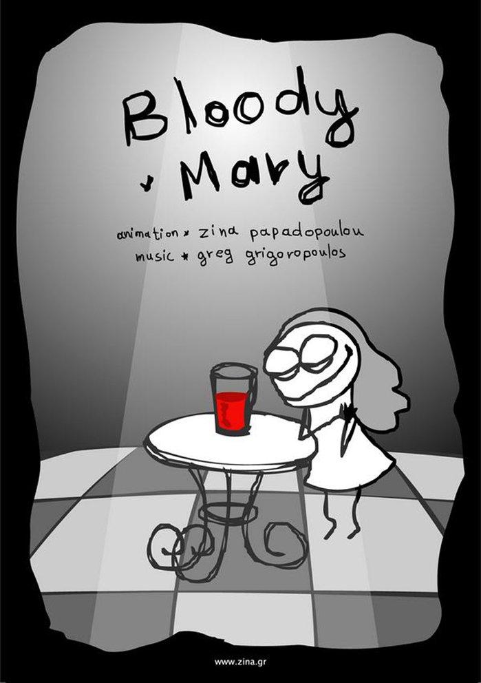 Η Ζίνα Παπαδοπούλου ξεχωρίζει ανάμεσα στους νέους έλληνες δημιουργούς κινουμένων σχεδίων και εντυπωσιάζει με την μικρού μήκους της Bloody Mary (2007).