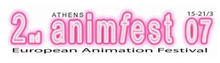 Το 2o Athens Animfest07 κέρδισε τις εντυπώσεις του κοινού με το πλήθος των αφιερωμάτων και ειδικών παρουσιάσεων. Μεταξύ αυτών και το αφιέρωμα στον πρωτοπόρο του ελληνικού animation Θόδωρο Μαραγκό.