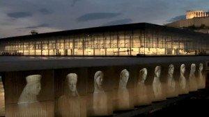 Αντικατοπτρισμοί: Εγκαίνια Μουσείου Ακρόπολης