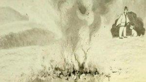 Feng Shui Art / μέρος 1ο