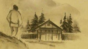 Feng Shui Art / μέρος 2ο