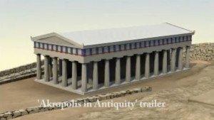 Η Ακρόπολη στην Αρχαιότητα