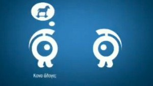 Q Telecom: Ο Οδυσσέας