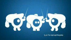 Q Telecom: Οι 3 Σωματοφύλακες