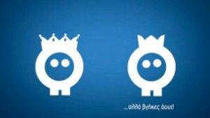 Q Telecom: Q εναντίον Frog