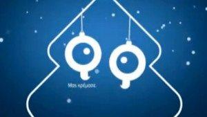 Q Telecom: Χριστουγεννιάτικα Στολίδια