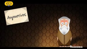 Animated… Φιλόσοφοι / Αυγουστίνος (επ.11)