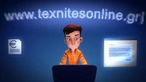 Texnites Online