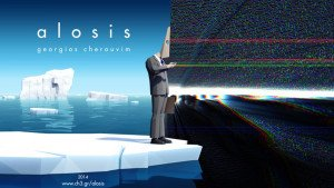 Alosis / Άλωσις