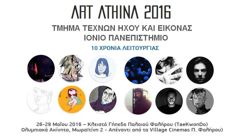 ART_ATHINA_2016_01
