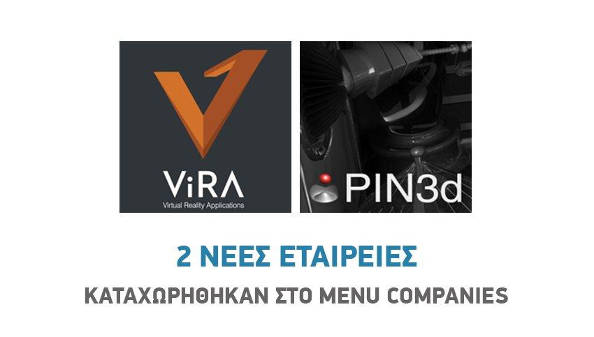 Vira_pin