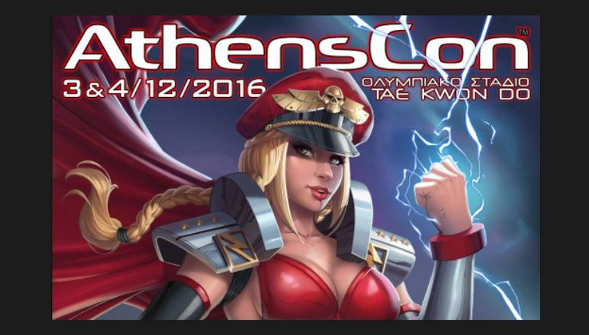 athenscon_2016